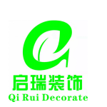 肇慶市啟瑞裝飾設計工程有限公司