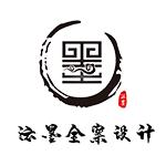 安陽市沄墨裝飾有限公司