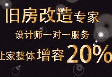 湖南株洲市泰顺装饰工程有限公司