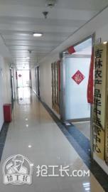 【地铁东站】办公楼工装42