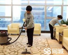云南荣晨清洁服务有限公司