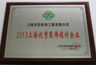 广州玖江装饰工程有限公司资质证明