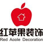 揚州紅蘋果裝飾工程有限公司
