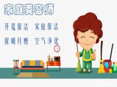 六盘水京汇源财税咨询有限公司