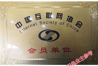 淮南市上和装饰工程有限公司资质证明