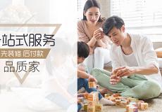 深圳市弘之高裝飾設計工程有限公司