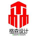 陽江市江城區格森建筑裝飾設計有限公司