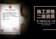 深圳市五禾园林装饰工程设计有限公司