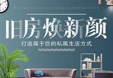 南京文嘉裝飾工程有限公司