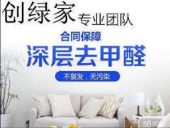 洛阳玖奥环保科技有限公司