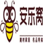 湖南安乐窝装饰有限公司