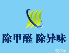 畢節泛亞環保科技有限公司