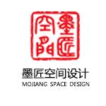 浙江墨匠空間設計工程有限公司
