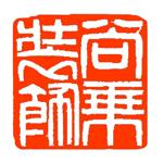 河南省尚乘装饰工程有限公司
