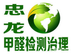 齐齐哈尔忠龙环境治理有限公司