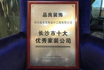 泰州市金孔雀装饰装修有限公司资质证明