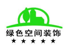 郑州绿色空间装饰