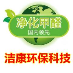 牡丹江市潔康環保科技有限公司