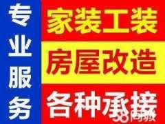 广安顺宜物业管理有限公司