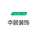 蒙城县夲居装饰设计有限公司
