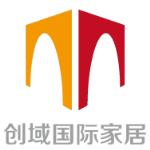淮南市創域裝飾工程有限公司