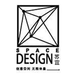 蘇州蘇宜裝飾有限公司