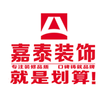 贵州嘉泰装饰工程有限公司