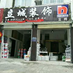 淮北市森杨文化传媒有限公司
