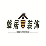 嘉兴蜂居装饰工程有限公司