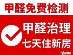蘇州勝博環保科技有限公司