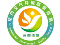 吉林省永鑫环境工程有限公司