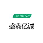 大庆市盛鑫亿诚装饰工程有限公司