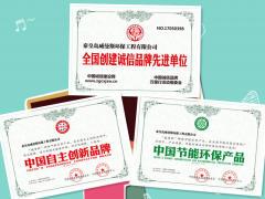 江阴市城区超级威先生环保技术
