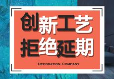 南京维之洋装饰工程有限公司