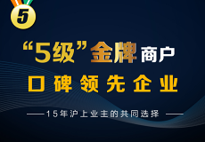 上海歐碧雅建筑裝飾工程有限公司