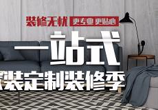 惠州市容华装饰工程有限公司