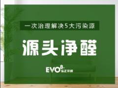 浙江泓正环保科技有限公司