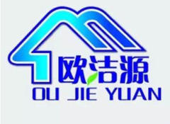 沈陽歐潔源環保工程有限公司