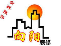 广州向阳室内装修队