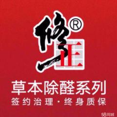 黑龙江省清荃康环保科技有限公司