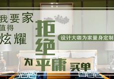 重慶梵簡原創裝飾工程有限公司