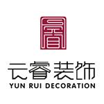 鄭州市云睿裝飾設計有限公司