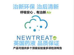 蘇州治新環保科技有限公司