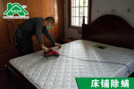 安徽窝窝家政服务有限公司淮南分公司