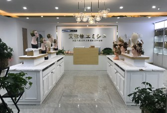 苏州市相城区艾弥修美容院