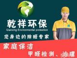 臺州欣潔家家政服務中心