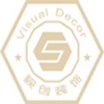 普洱視創裝飾工程有限公司