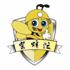 紹興蜜蜂忙專業連鎖家政