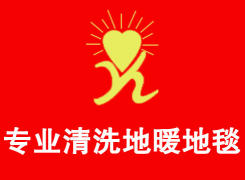 甘肃新耀辉环境工程有限公司
