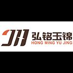 南京弘銘玉錦裝飾工程有限公司